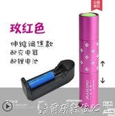手電筒熒光劑檢測筆充電嬰兒面膜專用多功能迷你 爾碩數位3c