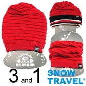 [SNOW TRAVEL] AR-66 超保暖雙面圍脖三用帽/時尚多用 紅色