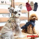 國際名品《Puppia》行旅大衣 M/L...