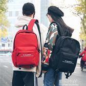 帆布背包青年男士新款韓版百搭印花校園學院風 書包雙肩包 藍嵐