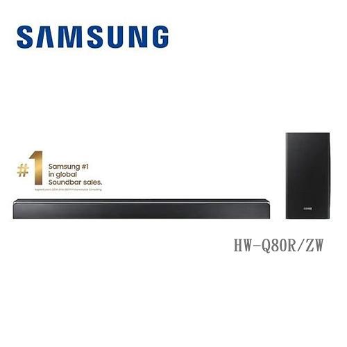 【送KKBOX 30天儲值卡 結帳再折扣】SAMSUNG 三星 HW-Q80R/ZW 5.1.2聲道 無線超低音聲霸