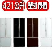 日立【RG430GPW】421公升三門對開冰箱(與RG430同款)琉璃白