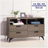 【水晶晶家具/傢俱首選】亞力士120x75 公分低甲醛木心板六斗櫃ZX8212-2