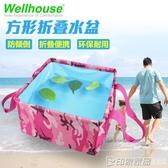 便攜折疊水盆戶外洗臉盆大容量野營旅行泡腳桶洗衣釣魚桶戶外用品 印象