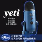【現貨】Blue Yeti 雪怪 公司貨 Podcast 直播 錄音 電競 USB 麥克風 即時監聽 瞬間靜音 兩年保固
