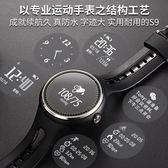 智能手環手表防水心率測血壓通用情侶多功能運動計步器男 GB4647『M&G大尺碼』
