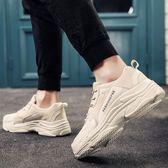 運動鞋夏季潮流男鞋子透氣帆布小白鞋百搭男士運動休閒板鞋 愛麗絲精品