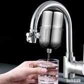 凈水器水龍頭家用自來水直飲廚房過濾器前置不銹鋼凈化器機濾水器 qz5558【甜心小妮童裝】