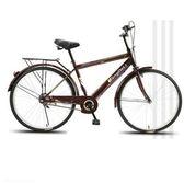 男士自行車男式成人通勤單車普通城市休閒復古代步輕便學生igo 全館免運