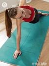 艾米達體位線瑜伽毯鋪巾防滑瑜珈墊巾專業便...