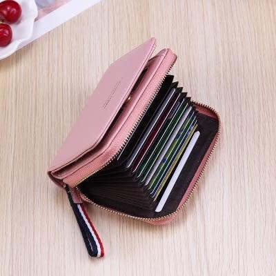 短皮夾新款韓版手提小清新拉鍊錢包女短款學生多卡位大容量風琴軟皮卡包 艾維朵