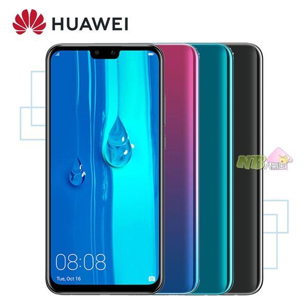 華為 HUAWEI Y9 2019 6.5吋 ◤0利率,送空壓殼+玻璃貼◢ FHD 八核心 智慧型 手機 K710 (4G/64G)