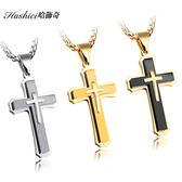 316L白鋼  中性項鍊 三色十字架 耶穌 宗教信仰 基督教 天主教 客製化刻字 單條價【AKS1213】哈飾奇