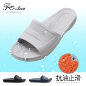 拖鞋-專業浴室防水防油拖鞋(淺灰)-MEN-FM時尚美鞋.Cream