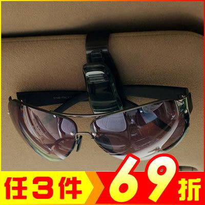 超值2入 多功能汽車遮陽板眼鏡夾 顏色隨機【AE10054-2】聖誕節交換禮物 大創意生活百貨