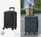 拉桿箱 20寸行李箱女小型箱子ins學生拉桿箱男萬向輪登機箱旅行箱【免運快出】