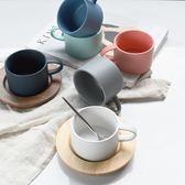 咖啡杯采擷舍陶瓷磨砂啞光馬克杯牛奶早餐杯情侶帶把手茶水杯子 年終尾牙交換禮物