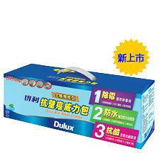 【台北益昌】 得利 抗壁癌 威力包 防壁癌 除壁癌 防水
