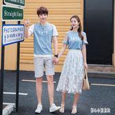 中大尺碼情侶裝 不一樣的情侶裝夏裝2019百搭韓版短袖夏季T恤連身裙子 nm21028【甜心小妮童裝】