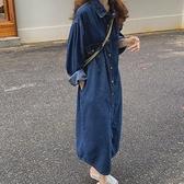 牛仔洋裝牛仔連身裙女長袖襯衫裙子長裙秋季韓版寬鬆顯瘦氣質長款過膝裙子 伊蒂斯