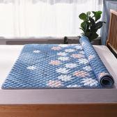 榻榻米床墊可水洗 可折疊1.5米1.8m床雙人墊被防滑床護墊薄款床褥 時尚教主