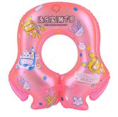 寶寶腋下圈 加厚 嬰兒游泳圈 寶寶救生圈兒童泳圈0-5歲泡溫泉