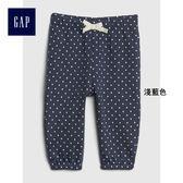 Gap女嬰兒 時尚舒適休閒長褲 417644-淺藍色