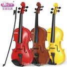 音樂玩具寶麗小提琴玩具兒童音樂仿真樂器啟蒙3-6歲初學者女孩男節日禮物 阿卡娜