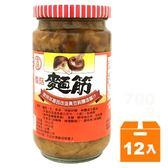 金蘭 香菇麵筋 396g (12入)/箱