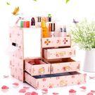 雙12好貨-創意桌面化妝品收納盒抽屜式...