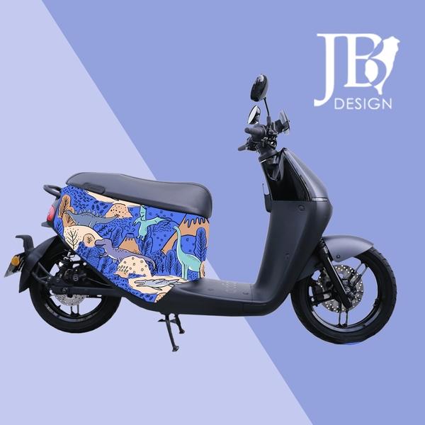 JB Design gogoro 防刮車套-恐龍時代