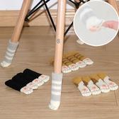 桌腳墊 創意貓爪桌角套椅子腳套凳子腳套桌椅腿套貓咪肉球桌椅腳墊4只裝 歐歐