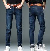 夏薄款男士牛仔褲男彈力直筒寬鬆大碼休閒褲子韓版潮流百搭zt1438 『紅袖伊人』