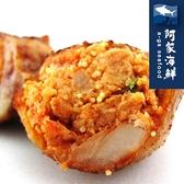 【阿家海鮮】日式手羽明太子/明太子雞翅(10支入/盒) 烤雞 明太子 手羽 批發 團購 快速出貨