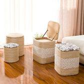 收納凳 箱/藤草編收納凳子換鞋凳儲物凳子可坐人有蓋整理收納箱沙發凳擱腳凳
