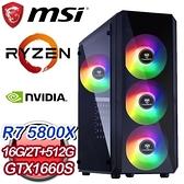 【南紡購物中心】微星系列【死亡洪流】AMD R7 5800X八核 GTX1660S 電競電腦(16G/512G SSD/2T)