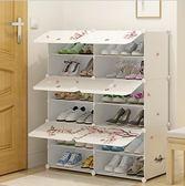 鞋櫃 簡易小鞋架塑料鞋柜收納防塵多層省空間組裝門口家用經濟型置物架 二度