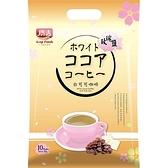 廣吉 玫瑰鹽白可可咖啡25G*10入【愛買】