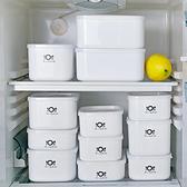 保鮮盒-多功能密封塑料收納盒 冰箱保鮮碗 微波爐 加熱飯盒 食物收納盒 密封盒【AN SHOP】