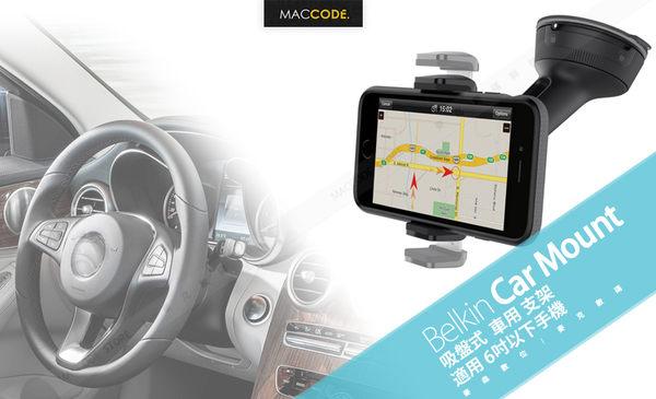 Belkin Car Mount 吸盤式 車用 支架 公司貨 適用 6吋以下手機