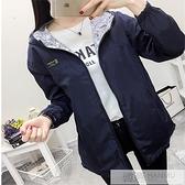 外套女春秋季新款韓版百搭兩面穿寬鬆風衣學生短款運動夾克衫  母親節特惠