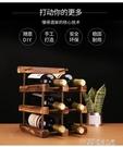 紅酒架酒櫃擺件格子葡萄酒架子 客廳簡約置物架歐式創意現代家用- ATF 探索先鋒
