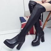 膝上靴 歐美秋冬季馬丁靴女粗跟長靴過膝彈力皮靴子長筒女靴高跟瘦腿靴新 2色35-39