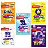 小兒利撒爾 Quti軟糖 10粒/包 1200 乳酸菌/維他命C/晶明葉黃素/日本珊瑚鈣/藻油DHA