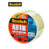 [奇奇文具]【3M Scotch 透明膠帶】3M 3640C 超強透明膠帶/封箱膠帶/捲