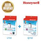 限時8折優惠中!!【美國 Honeywell】 HRF-Q710顆粒活性碳濾網+HRF-L710True HEPA濾網 適用HPA-710