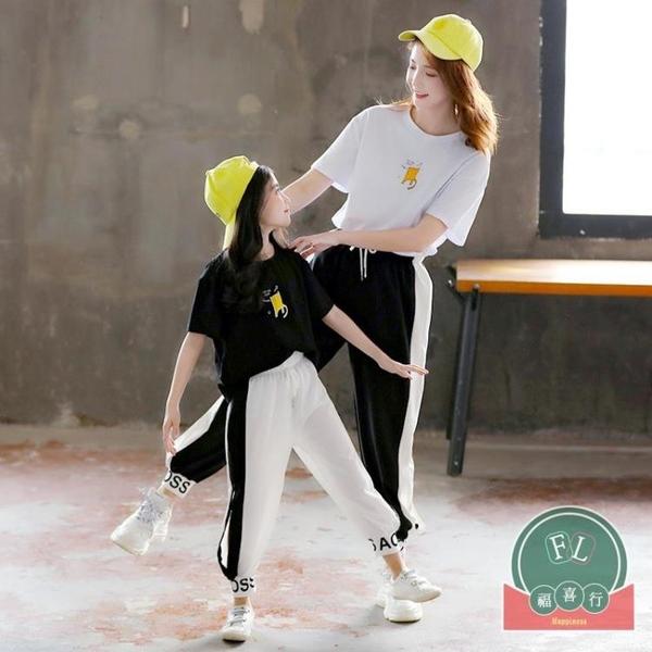 百搭女童中大童短袖兩件套親子裝套裝韓版母女裝【聚可爱】