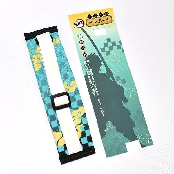 鬼滅之刃 炭治郎 拉鍊伸縮筆袋 日本販售正版 可束在筆記本上