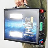 大功率鋰電池一體機逆變器機頭深水12V電瓶升壓器套件8大管 沸點奇跡