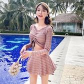 泳衣 長袖泳衣女2021新款裙式分體保守聚攏學生仙女范ins風溫泉游泳裝 618購物節